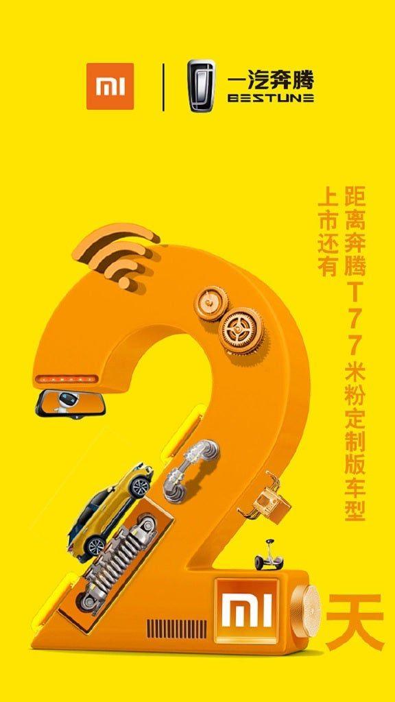 Lanzamiento bestune T77 SUV Xiaomi